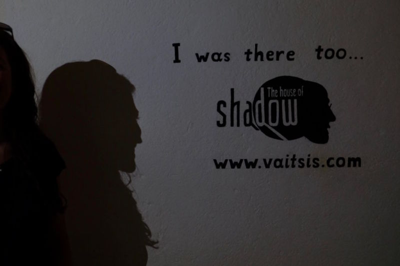 The shadow museum in Xanthi